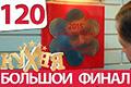 Сериал кухня 6 сезон 20 серия